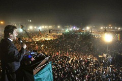 PTIJalsa
